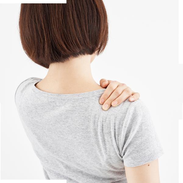 肩こり・腰痛・ひざ痛などに悩んでいる